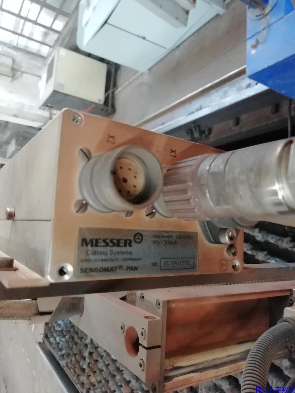 梅塞尔调高盒专业维修